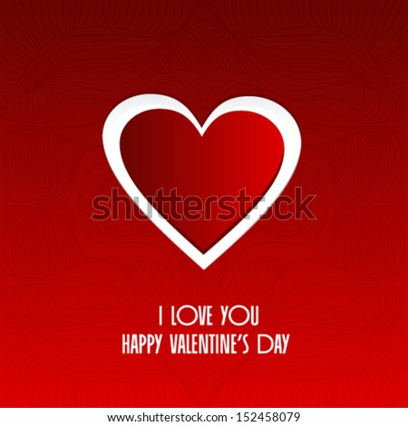 I love you, Happy Valentines Day - stock vector