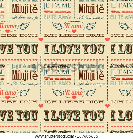 I love you in different languages, seamless pattern - stock vector