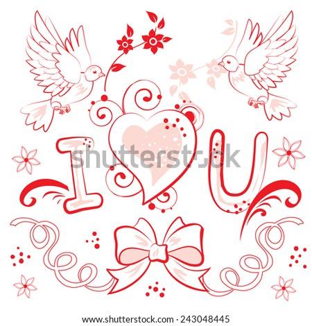 I Love You Valentine's Day. - stock vector