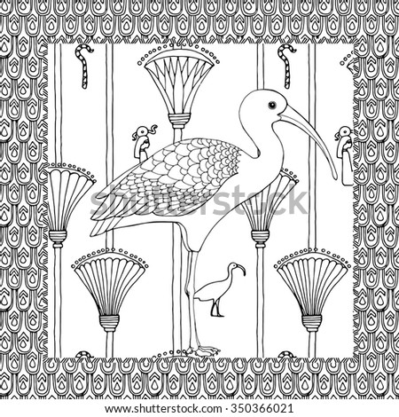 Ibis Bird With Ancient Egyptian Hieroglyphs And Paper Reed Lotus Ornaments Vector Design For