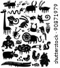 icon animal set - stock vector