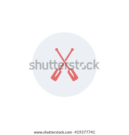 Icon boat oars. - stock vector
