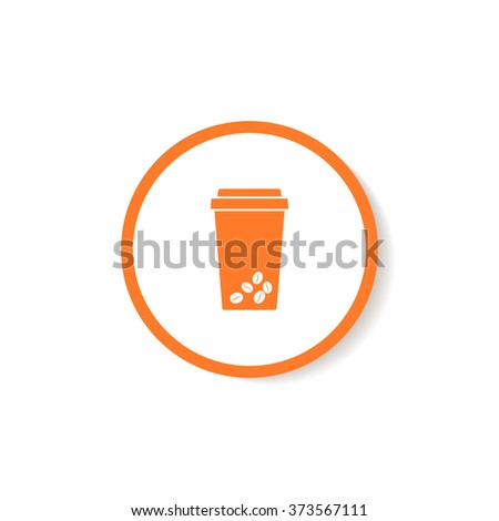 Icon Coffee Cup. - stock vector