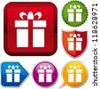 icon gift box - stock vector