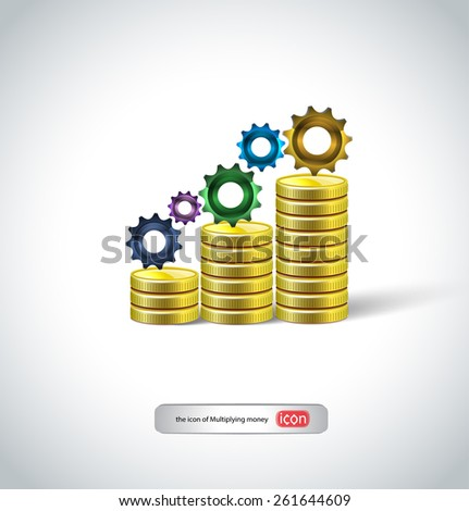icon illustrates the process of increasing income - stock vector