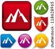 icon mountain - stock vector