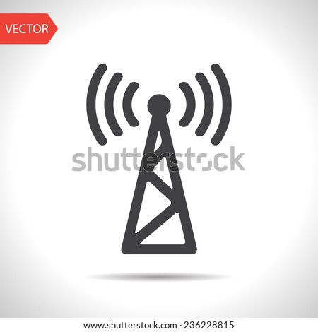 icon of antenna - stock vector
