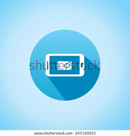 Icon of  gift - stock vector