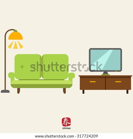 Living Room Sets Including Tv icon living room interior including couch stock vector 333621551