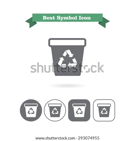 Icon of tank with recycling sign