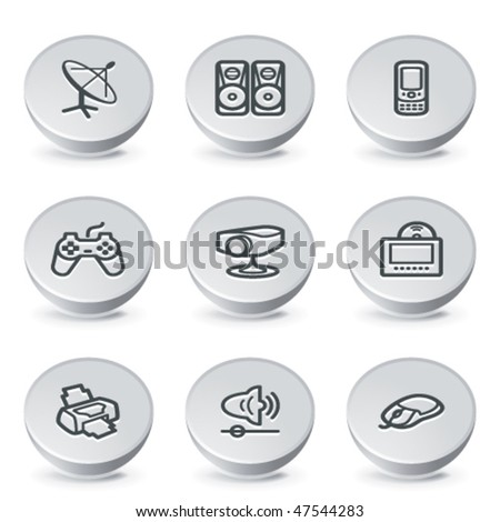 Icon on gray button 21