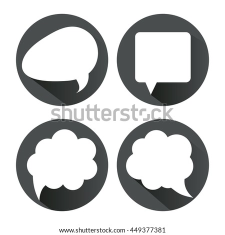 Icon set of bubbles. Communication. Vector graphic
