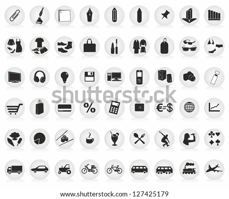 icons for the shop in the circle - stock vector