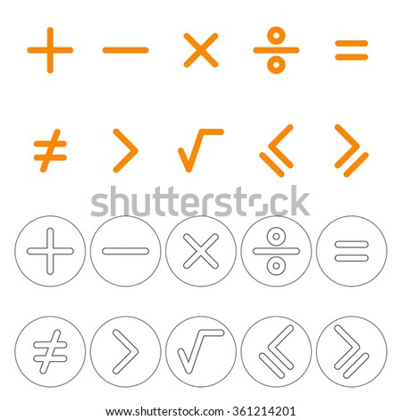 Icons mathematical signs. Plus, minus, multiply, divide, equal, radical. The buttons for the calculator. Line art - stock vector