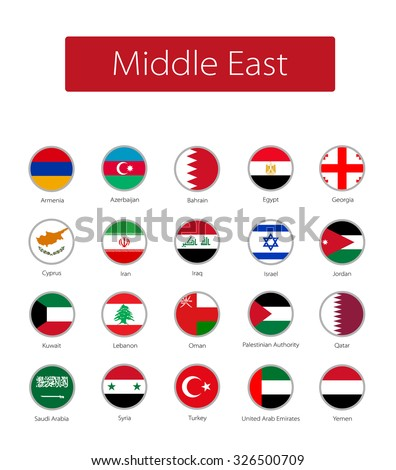 Icons Middle East flags - stock vector