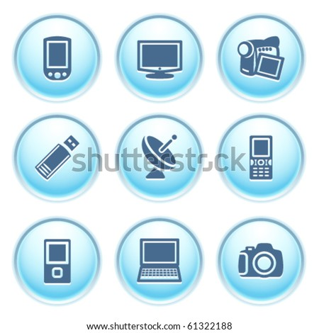 Icons on blue buttons 16 - stock vector
