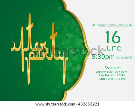 Iftar party invitation card design golden stock vector hd royalty if tar party invitation card design with golden color islamic elements for holy month stopboris Choice Image