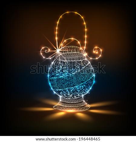 Illuminated colorful arabic lantern on shiny brown background for holy month of muslim community Ramadan Kareem.  - stock vector