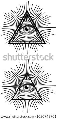 illuminati eye pyramid rays light secret stock vector royalty free