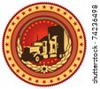Illustrated emblem with big truck. Vector illustration. - stock photo