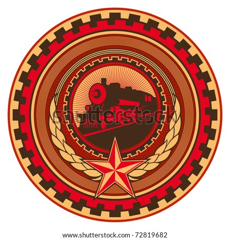 Illustrated retro communistic emblem with decoration. Vector illustration. - stock vector