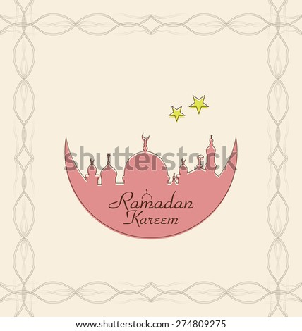 Illustration Creative Celebration Card with Architecture for Ramadan Kareem, Vintage Style - Vector