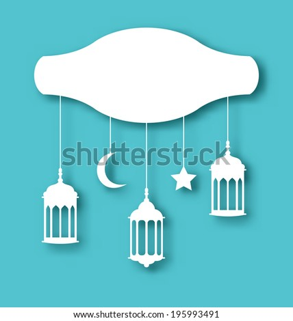 Illustration Eid Mubarak greeting card with decoration  - vector - stock vector