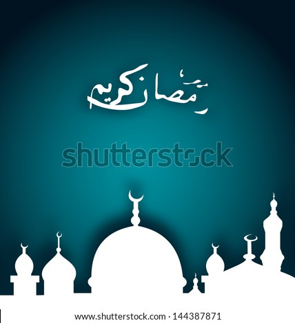 Illustration elegant religious background with beautiful mosque - vector