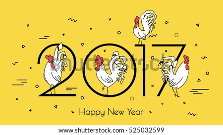 Illustration for the new year 2017 with a rooster. Style simple lines of modern hipster. A vivid illustration for a card or print.