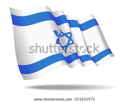 illustration israel flag waving Isolated on White Background,vector - stock vector