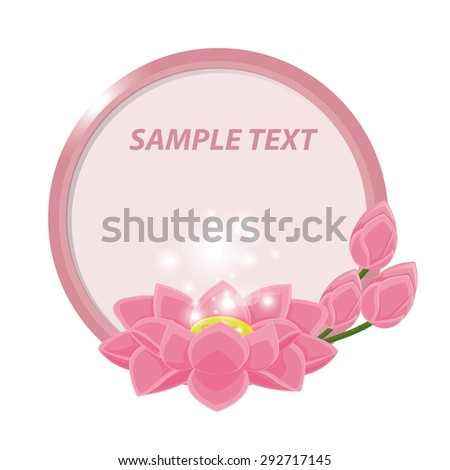 illustration. lotus flower 3 - stock vector