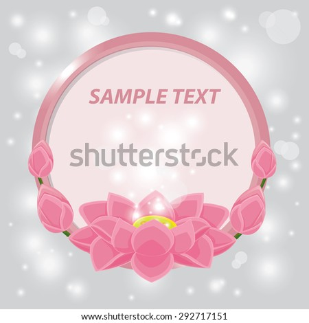 illustration. lotus flower 1 - stock vector