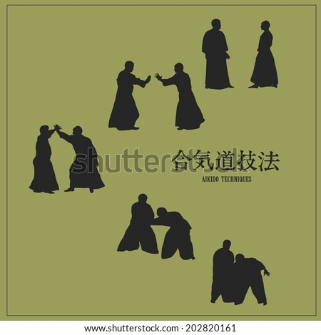 Illustration, men engaged aikido, on a green background.Inscription on illustrations, a hieroglyph - AIKIDO TECHNIQUES (Japanese) - stock vector