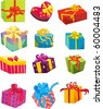 illustration of a gift boxes on a white background - stock vector