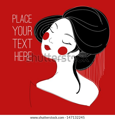 Illustration of a Japanese girl with place for your text - stock vector