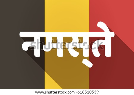 how to say hello in hindi language