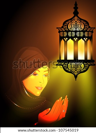 Illustration of a Muslim girl in hijab reading Namaz with Intricate Arabic lamp on shiny abstract background. EPS 10. - stock vector