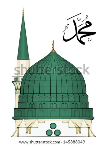 Illustration of Al-Masjid an-Nabawi in Medina Saudi Arabia. Arabic Text: Muhammad. This is the Mosque of Prophet Muhammad. - stock vector
