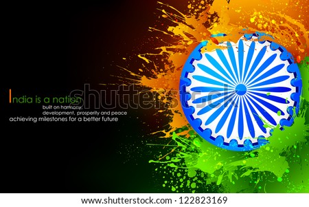 illustration of Ashok Chakra in Indian tricolor grungy background - stock vector