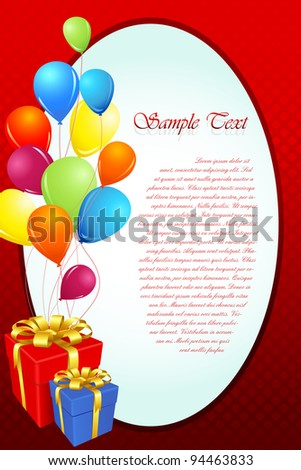 illustration of birthday card with gift and balloon on colorful background - stock vector