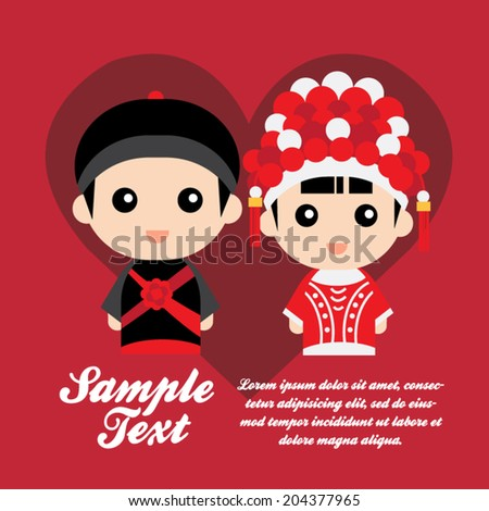 set traditional wedding elements stock vector 204377920