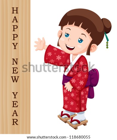 illustration of Cute little japanese girl with Happy New Year sign - stock vector