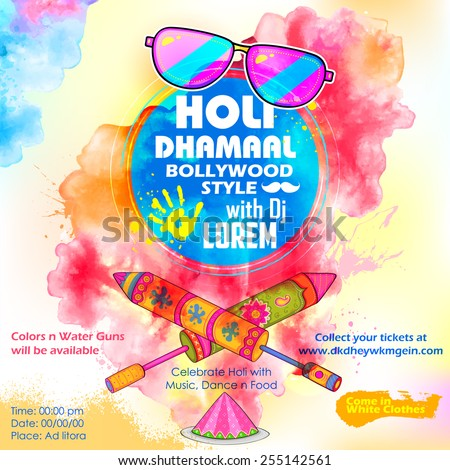 illustration of DJ party banner for Holi celebration - stock vector