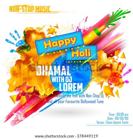 illustration of DJ party banner for Holi celebration - stock vector