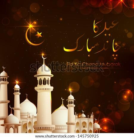 illustration of Eid ka Chand Mubarak (Wish you a Happy Eid Moon) background with mosque - stock vector
