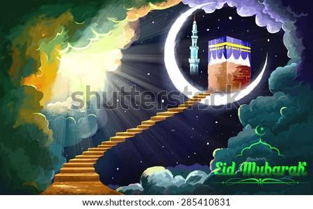 illustration of Eid Mubarak (Happy Eid) background with Kaaba - stock vector