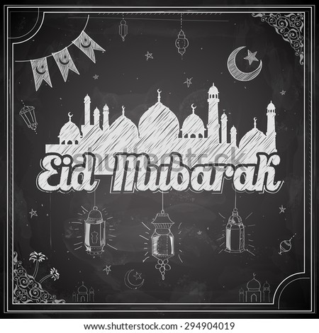 illustration of Eid Mubarak (Happy Eid) greeting on chalkboard background - stock vector
