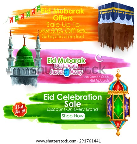 illustration of Eid Mubarak (Happy Eid) sale and promotion offer banner - stock vector