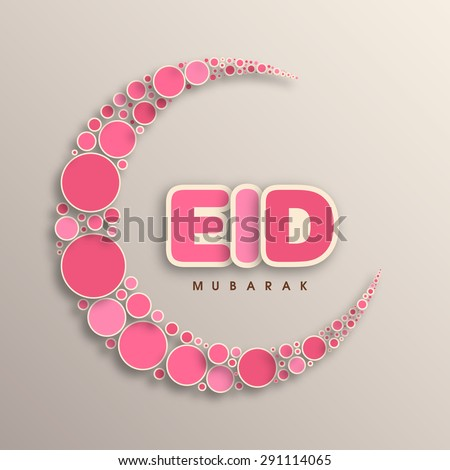 Illustration of Eid Mubarak with intricate moon for the celebration of Muslim community festival. - stock vector