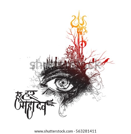 the gallery for gt shiva trishul logo